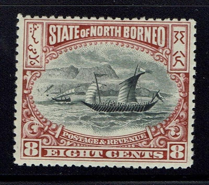 North Borneo SG# 102, Mint Hinged, Brown Purple, Perf 14  -  Lot 032816