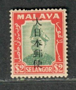 Malaya Selangor Sc#N41 M/NH/VF, Cv. $24
