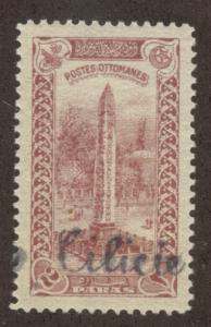 CILICIA SC# 51 VF MNH 1919