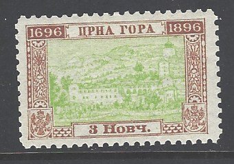 Montenegro Sc # 47 mint hinged (RS)