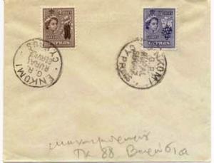 Cyprus 2m QEII Carobs and 3m QEII Grapes c1959 Enkomi, Cyprus G.R. Rural Serv...