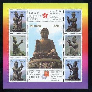 Nauru 444 MNH,  'Hong Kong 97' Giant Buddha's Souvenir Sheet from 1997.