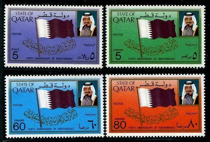 HERRICKSTAMP QATAR Sc.# 603-06 Scarce Stamps