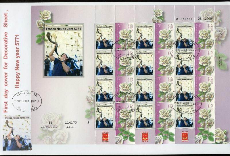 ISRAEL 2010 NEW YEAR 5771 GERMAN  INSCRIPTIONS ROSES SHEET  FIRST DAY COVER