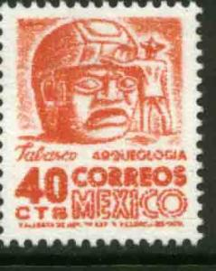 MEXICO 1055, 40c 1950 Def 7th Issue Fluor printing BACK.MINT, NH. F-VF.