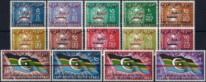 1968 Yemen-South Definitives, Flags, Coat of Arms, complete set VF/MNH! LOOK!
