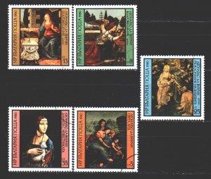 Bulgaria. 1980. 2935-39. Painting, paintings. USED.