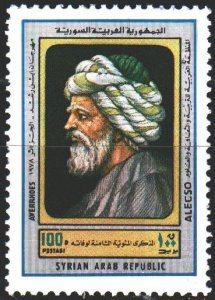 Syria. 1979. 1426. Ibn Rushd, philosopher of the early Middle Ages. MNH.