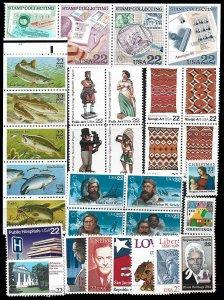 PCBstamps       1986 Commemoratives Year Set, #2167/2245, (31), MNH, (3)