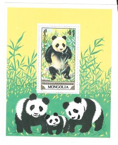 Mongolia   SS   Panda   Mint  NH VF 1990   PD