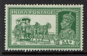 India SG# 253 - Mint Light Hinged (Light Vert Crease) - 051017