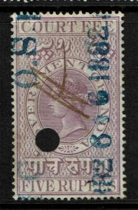 India 5R High Court H.C. / O.S Overprint on Court Fee / Used  - S2202