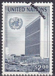 United Nations #592 F-VF Used  CV $2.75 (A18238)