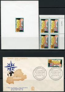 UPPER VOLTA 1963 METEROLOGICAL DAY  SCOTT#107 BLOCK, FDC AND DELUXE S/S  MINT NH