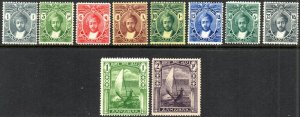 1914 Zanzibar Sg 261/271 Short Set of 10 Values Mounted Mint