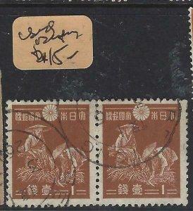 MALAYA JAPANESE OCCUPATION PAHANG  (PP1508B) JAPAN SHOWA 1S PR FROM BENTONG
