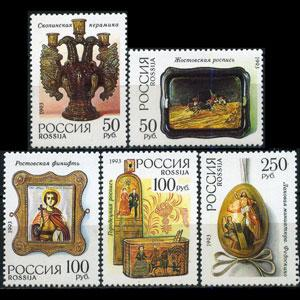 Russia MNH 6163-7 Moscow Museum Artifacts 1993 SCV 2.60