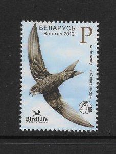 BIRDS - BELARUS #821  COMMON SWIFT  MNH