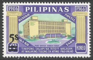 PHILIPPINES 1189 MNH CH1-65-1