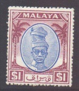 Malaya Perak Scott 117 - SG146, 1950 Sultan $1 MH*