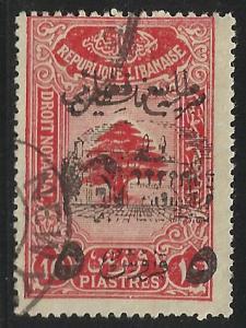 Lebanon 1948 Postal Tax Scott# RA8 Used
