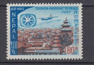 J28749,1967 nepal set of 1 mnh #c2 airplane