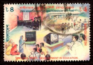 Bangladesh TK.4/- Independence - Education Computer Science 1996 Sc.517 Used ...