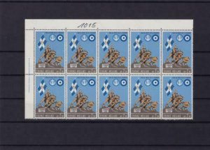 greece 1969 mint never hinged stamps ref r13652