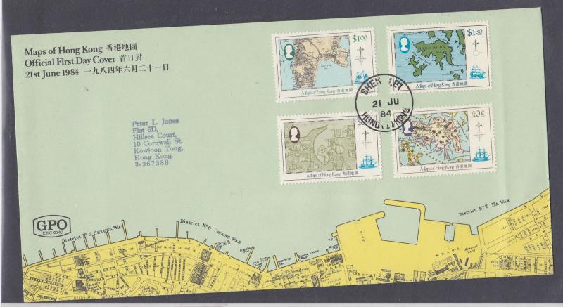 Hong Kong Stamps Cover 1984 Ref: R7604