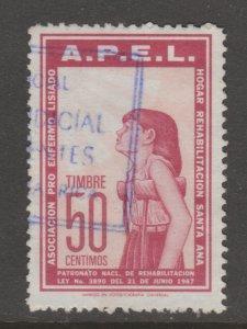 Costa Rica Cinderella Fiscal revenue stamp - TNX 5-31-93