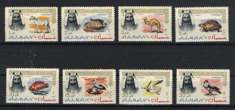Ajman #1-3,5-9  Mint  VF 1964 PD