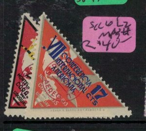 Uruguay A/M Triangle Stamps SC C61-2 MNH (1ewy)