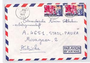 Togo *Atakpame* Air Mail Cover MISSIONARY VEHICLES 1978 {samwells-covers}CA214
