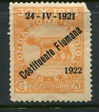 Fiume #164 Mint (Box1)