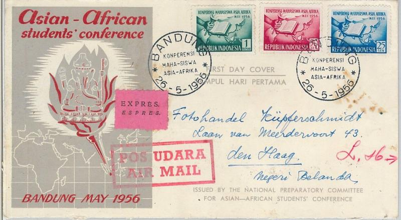 62342 -  INDONESIA - POSTAL HISTORY -  FDC COVER - 1956 Students'  Conference