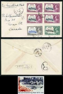 Grenada SG148l 1935 Silver Jubilee 1/- with Kite and Horizontal Line on cover