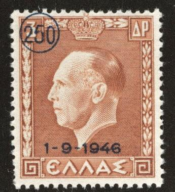 GREECE Scott 485 MNH** surcharged stamp