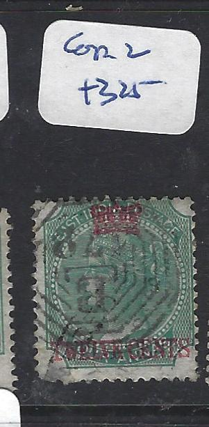 MALAYA STRAITS SETTLEMENTS (P1111B) ON INDIA QV   12C  SG 7   VFU   COPY 2