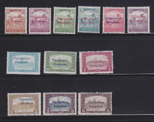 Hungary Arad 1N1-1N6, 1N11-1N16 MHR Various