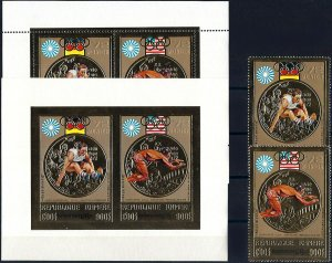 1972 Cambodia Olympics Munich, Gold Issues, 2 Sheets+Set VF/MNH CAT 330$