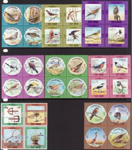 1973 Kuwait Birds in blocks of four MNH MVLH 583 / 590 a-d CV $120.75