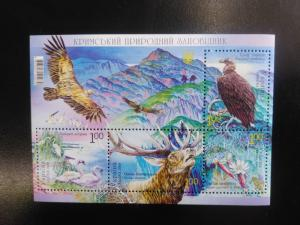W)AZERBAIJAN,SOUVENIR SHEET MNH BIRDS AND WILDLIFE