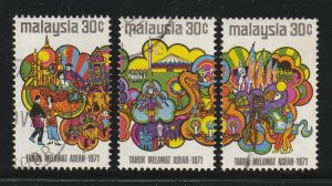 MALAYSIA 1971 Visit Association of South East Asian Nations Year 3V USE SG#84-86