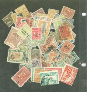 selection Romania 1900-1919 some better, many $1 to $5 CV stamps CV $120