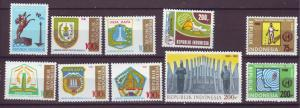 J21183 Jlstamps various 1981 indonesia mh #1120-up designs