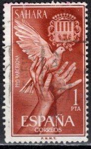 Spanish Sahara; 1963: Sc. # L13: *O/Used Single Stamp