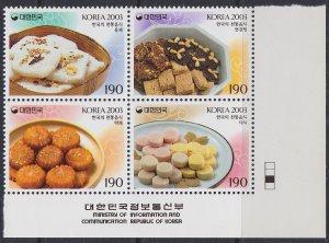 2003 South Korea, Korean Food Series, MNH 3rd Issue, Scott 2126, Blk. of 4