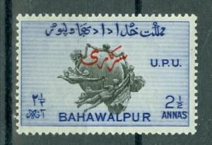 Pakistan - Bahawalpur - Scott O28 MNH (SP)