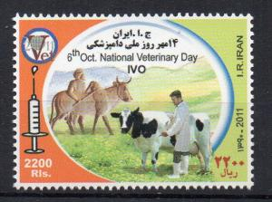 IRAN - 2011 - NATIONAL VETERINARY DAY - COWS -