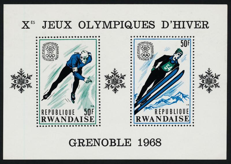 Rwanda 249c MNH Winter Olympics, Skating, Skiing